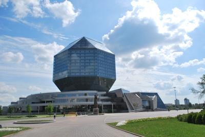 Minsko biblioteka