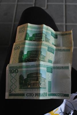 1 lietuviskas centas