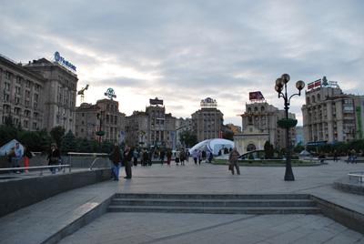 Maidan aikste