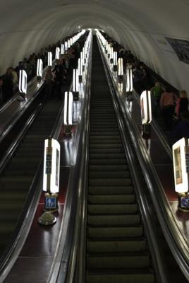 Is metro